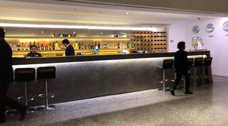 Qantas Singapore Lounge Review