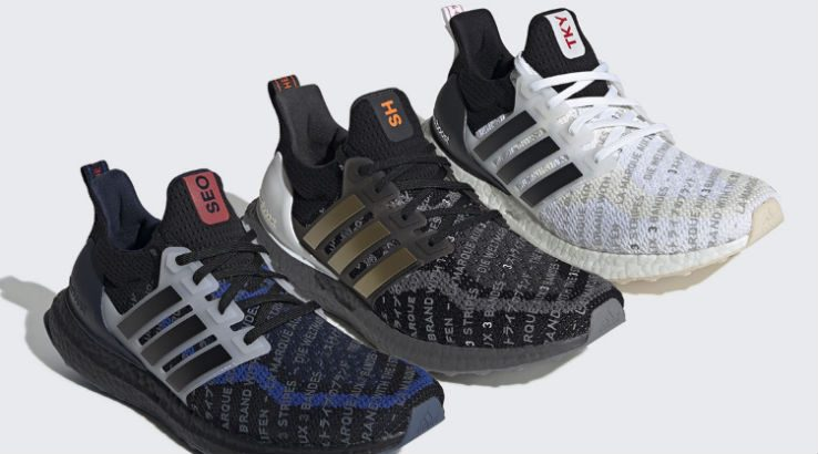 adidas Boost Week Day 2 – Coming Soon | Highsnobiety