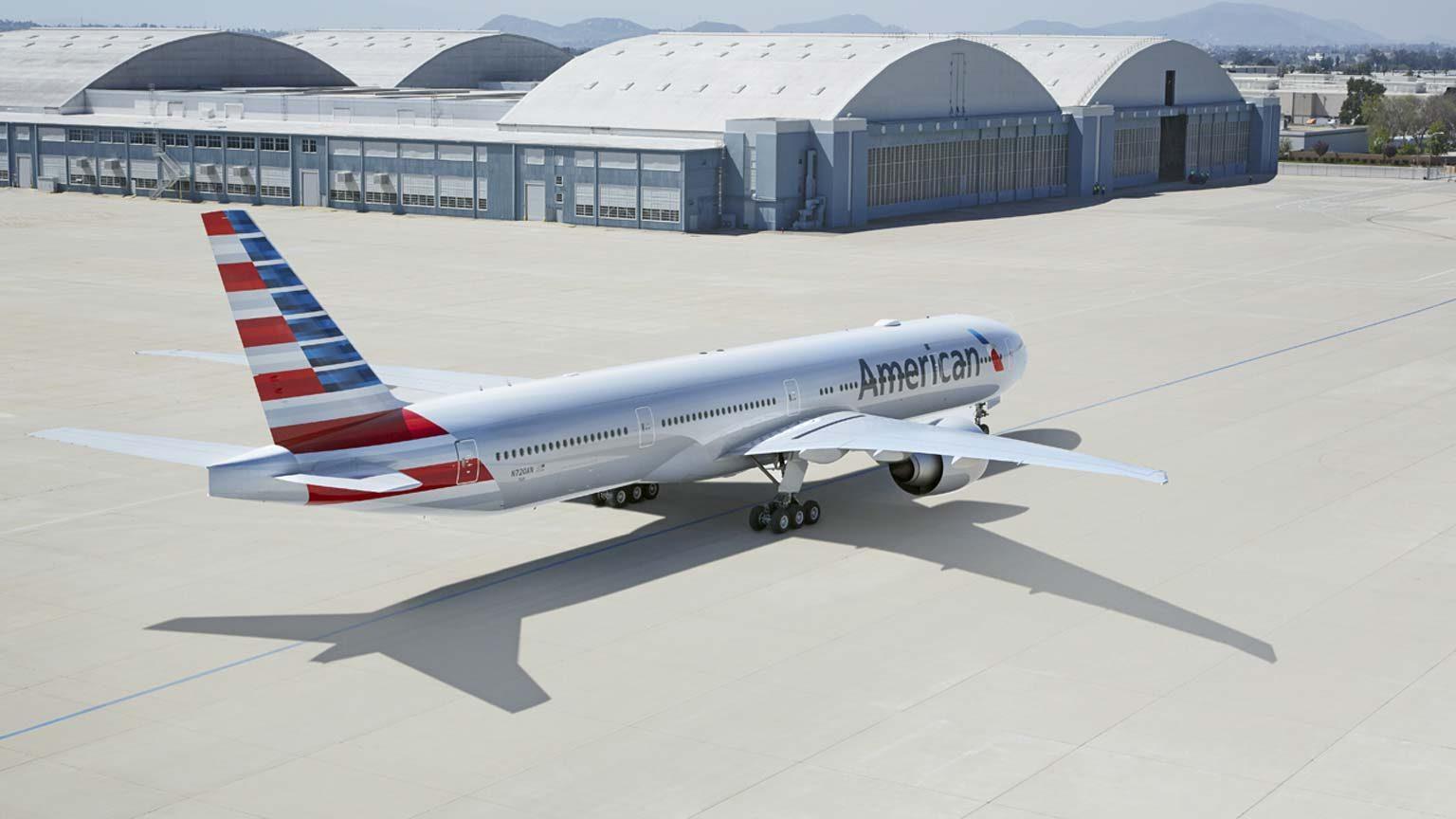 American Airlines AAdvantage Masthead