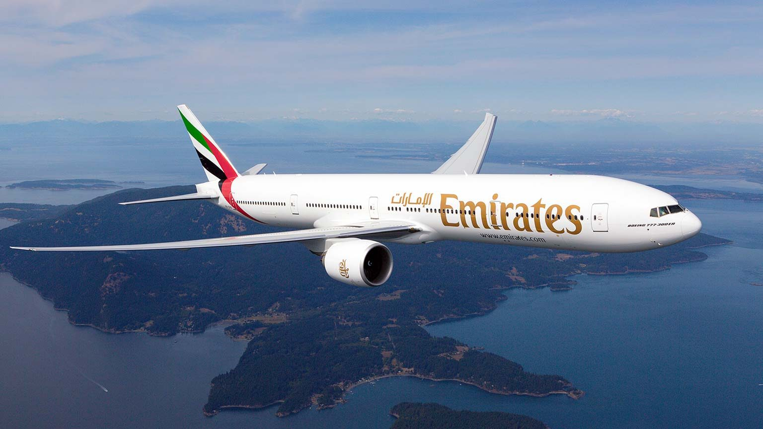 Emirates Skywards Frequent Flyer Review Image