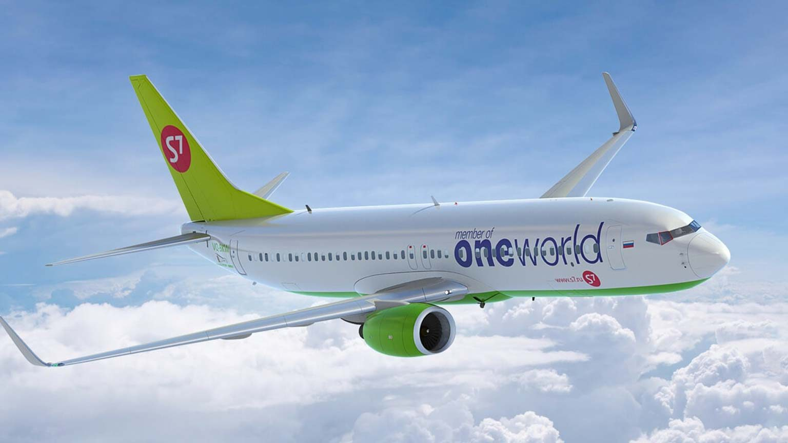 Oneworld Alliance S7 aircraft