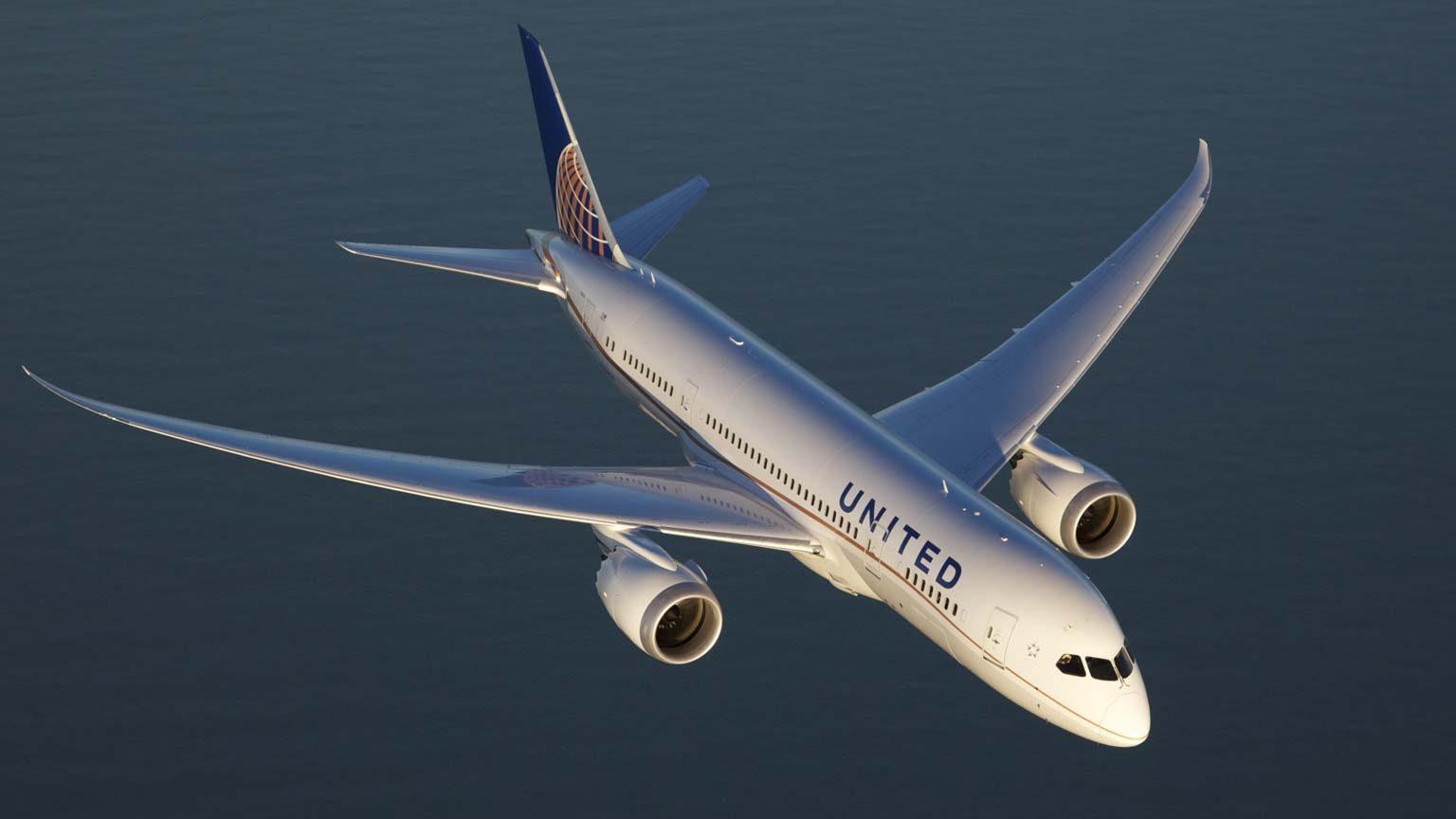 United Airlines Mileage Plus Masthead Image