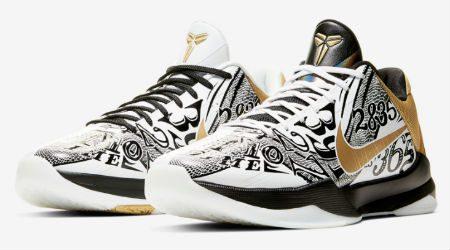 Nike Basketball shoes Nike kobe bryant USA Store Huge