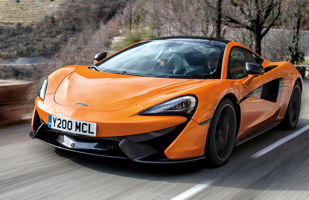 McLaren 570S orange car