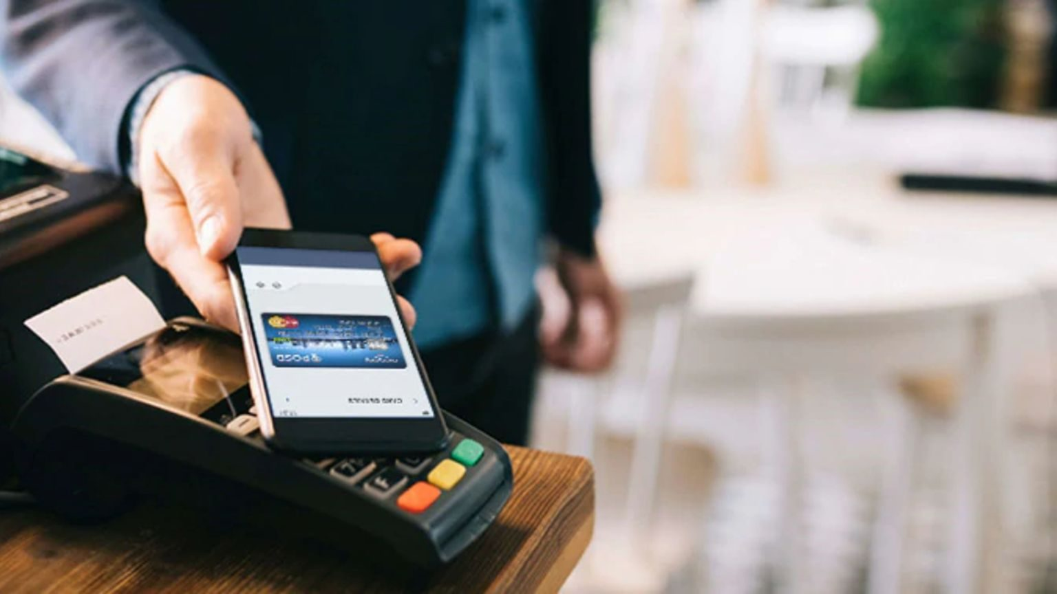 POSB Mobile Payment