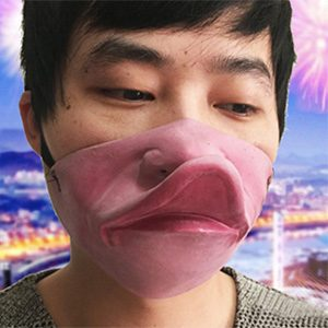 Where to buy funny face masks online in Singapore | Finder