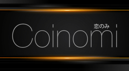 Coinomi multi-coin crypto wallet | April 2021 review