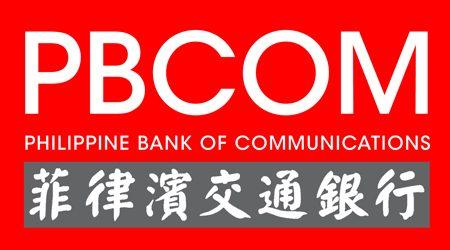 PBCOM personal loans