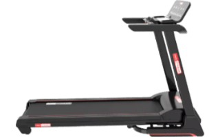 A fourth view of the Pro Fitness T2000 Treadmill