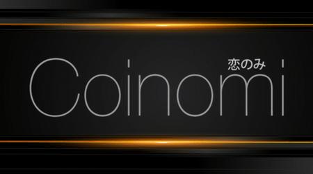 Coinomi multi-coin crypto wallet | December 2020 review