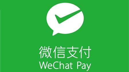 WeChat Pay 微信支付