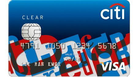 Citi Clear Card: 2020 review and fees
