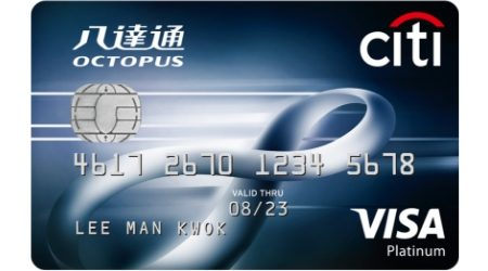 Citi Octopus Platinum Credit Card Review: Rates and Fees