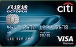 Citi Octopus Card