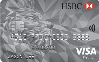 HSBC Visa Platinum Credit Card image