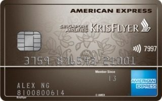 American Express Singapore Airlines KrisFlyer Ascend Credit Card image