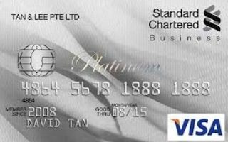 Standard Chartered Business Platinum Credit Card Review