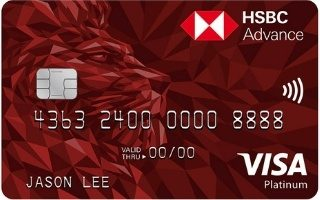 HSBC Advance Credit Card image