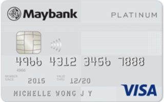 Maybank Platinum Visa Card Review