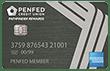 PenFed Pathfinder Rewards American Express® Card