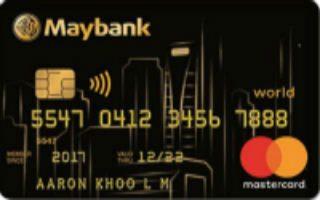 Maybank World Mastercard Review