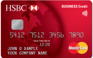 HSBC Mastercard BusinessCard® Credit Card review