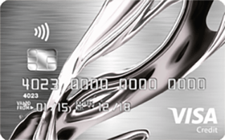 Vanquis Bank Chrome Credit Card review April 2020