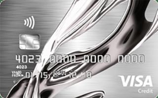 Vanquis Bank Chrome Card 29.3pc Visa review April 2020