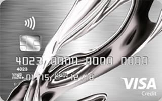 Vanquis Bank Chrome Credit Card 24.7pc Visa