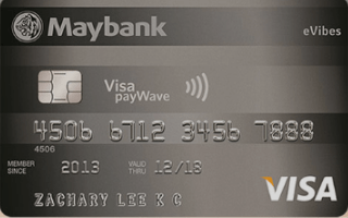 Maybank eVibes Card - The Student Card Review