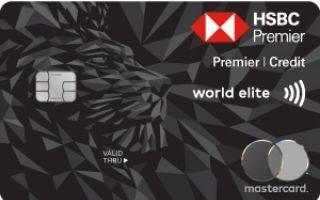 HSBC Premier World Elite Mastercard review