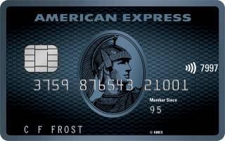 American Express Explorer Credit Card