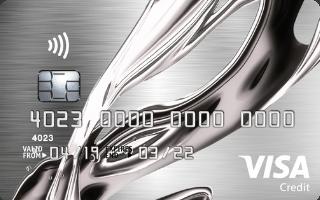 Vanquis Bank Chrome Credit Card