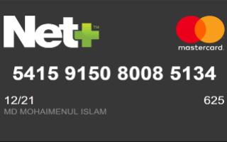 Neteller prepaid Mastercard review