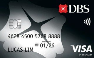 DBS Visa Debit Card