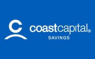 Coast Capital Car Loan review