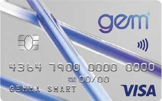 Gem Visa credit card