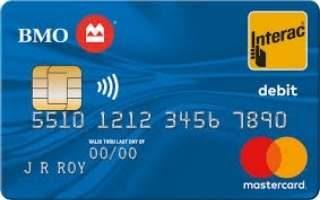 BMO Debit Card Review