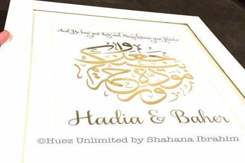 Islamic Gold Foil Print